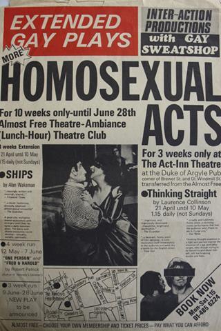 hardcore gay cumshots